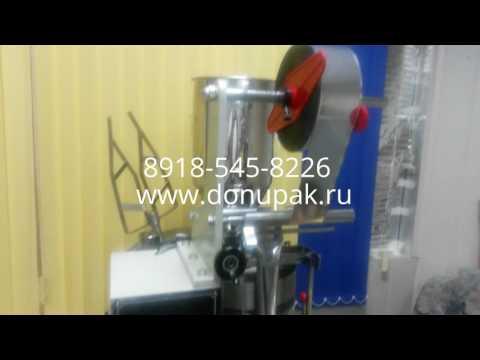 Фасовочный автомат упаковка кофе три в одном в стик пакет
