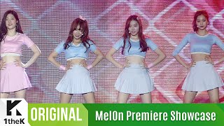 [MelOn Premiere Showcase] I.O.I(아이오아이) _ Crush