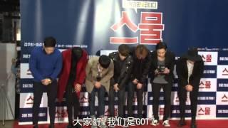 [Twenty VIP Premier] Park Shin Hye + Lee Jong Suk