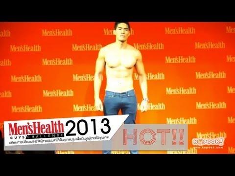 รวมภาพบรรยากาศดาราสุดฮอต เดินแบบงาน Men's Health Guys' challenge 2013