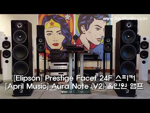 Elipson Prestige Facet 24F 스피커 + April Music Aura Note (V2) 올인원앰프