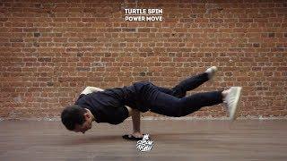 "12. Turtle spin (Power move) | Видео уроки брейк данс от ""Своих Людей"""