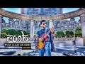 Pyar Hume Kis Mod I Rooh I Valentine Hangover I Rock Cover video