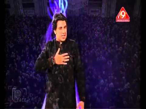 Hum Allah Nabi (PBUH) Ali Walay Abbas Jarchvi 2016