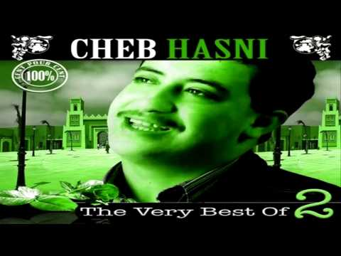 ► ღ♥ღ CHEB HASNI -  THE VERY BEST OF CHEB HASNI VOL 2 ღ♥ღ