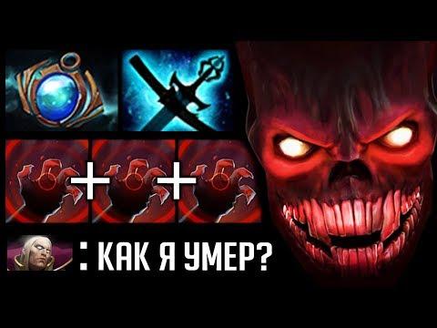 видео: ДОВЕЛИ ХЕЙТЕРА ДО СЛЕЗ | shadow demon dota 2