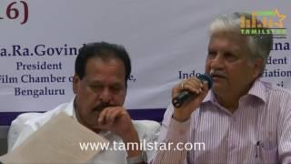 Kannada Film Festival Press Meet