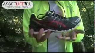 Тест кроссовок ASICS GEL Kayano 19 ASSETLIFE.RU(, 2013-09-30T11:28:12.000Z)