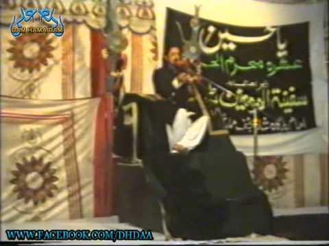 Dam Hama Dam Ali Ali A.S - Majlis 5 - Allama Zameer Akhtar Naqvi
