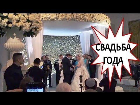 валерий коган свадьба фото