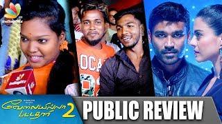 Velai Illa Pattathari - VIP 2 Public Review | Reactions, Dhanush, Amala Paul, Kajol