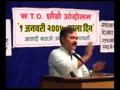 Why Govt Reduces Agricultural Subsidy _ Its Effects Exposed by Rajiv Dixit - YouTube_2