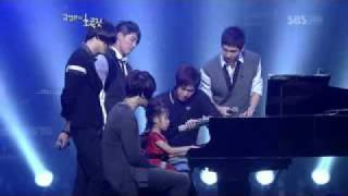 You Raise Me Up - Dbsk - Tvxq - Spanish