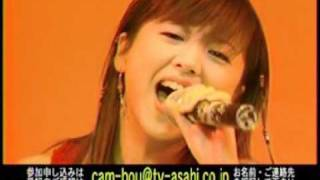 BON-BON BLANCO だって、女の子なんだもん!(2002/12/03 東京キャンパス・バウンド)