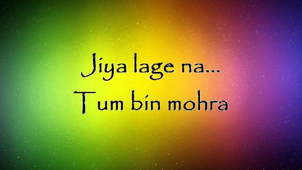 Jiya Name Meaning