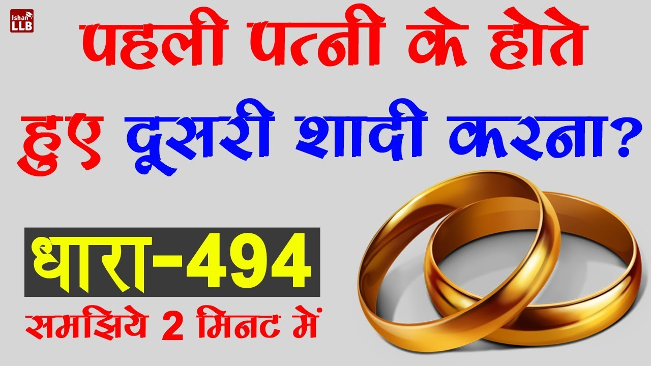 Section 425 ipc bailable
