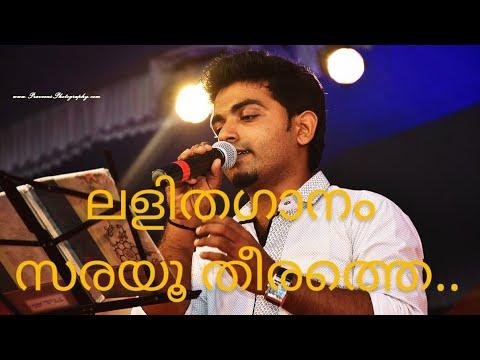 light music-Sarayu theerathe...Yadukrishna.V.S