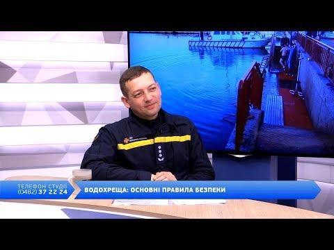 DumskayaTV: День на Думській. Олександр Крицький, 17.01.2019