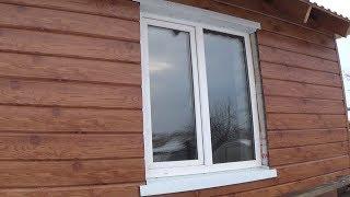 как сделать отлив на окне в деревянном доме