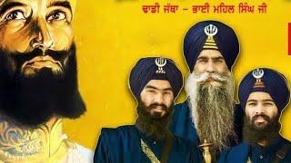 Kavishri { Remix } by Bhai mehal singh Chandigarh vale - Teri preet hi mera jeevan hai