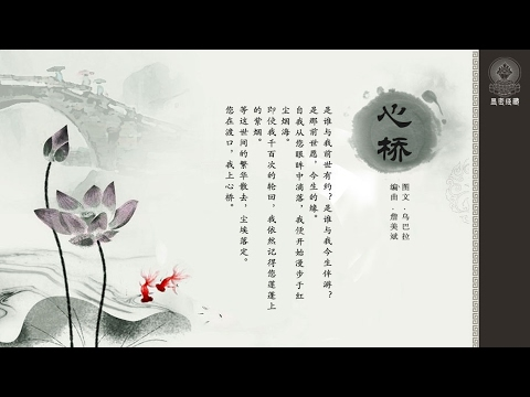 Chinese Buddhism Music: 7 songs