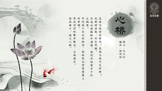 Chinese Buddhism Music: 7 songs
