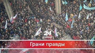 Грани правды. Крымское единодушие: важен не флаг, а комфорт