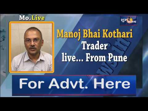 top growing online ssnews live  Manoj bhai kothari live from pune