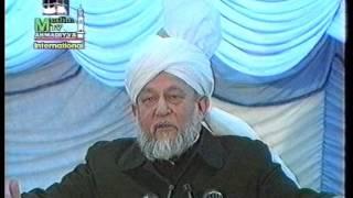 Urdu Khutba Eid-ul-Fitr March 3, 1995 by Hazrat Mirza Tahir Ahmad