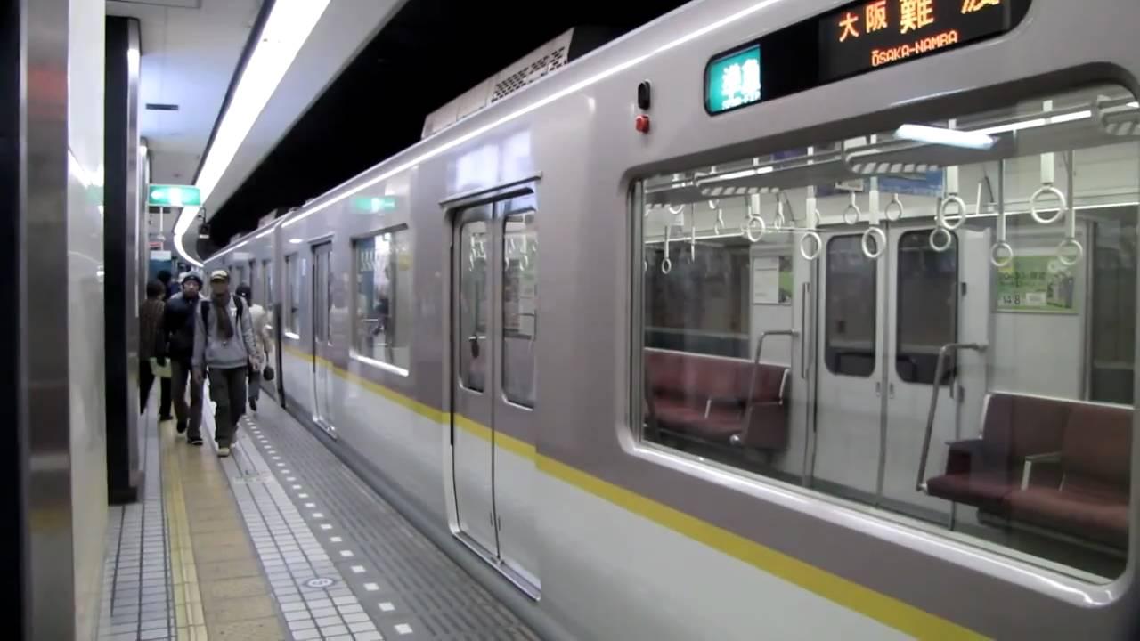 近鉄の大阪難波駅から尼崎行きに乗る Osaka-Namba Station - YouTube