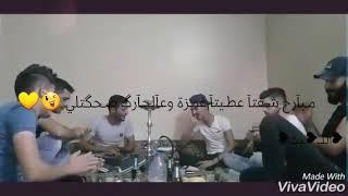 احمد مصطفى||مبارح شفتا وعطيتا غمزة||حاكي امك بحاكي بيي كاملة👌