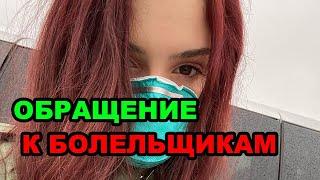 Евгения МЕДВЕДЕВА сделала ЗАЯВЛЕНИЕ болельщикам Трусова Загитова и Щербакова ПОКАЗАЛИ тренировки