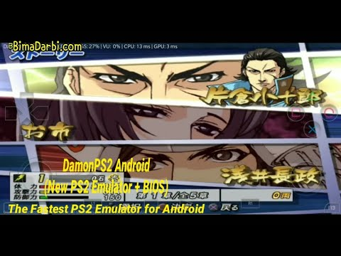PS2 Android) Sengoku Basara 2 : Heroes | DamonPS2 Pro Android | The