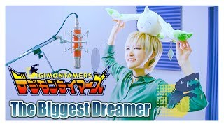 Digimon Tamers 디지몬 테이머즈 - The Biggest Dreamer [Vocal cover by Studio aLf]