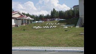 Горнолыжный курорт Гора Белая Ski resort Mount Belaya