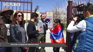 Գյումրիում քաղաքացիները բողոքի երթ են իրականացրել՝ ընդդեմ Սերժ Սարգսյանի հնարավոր վարչապետության