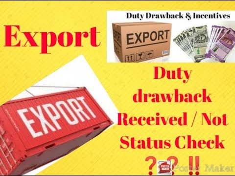 How to check Export Duty drawback received status in Tamil