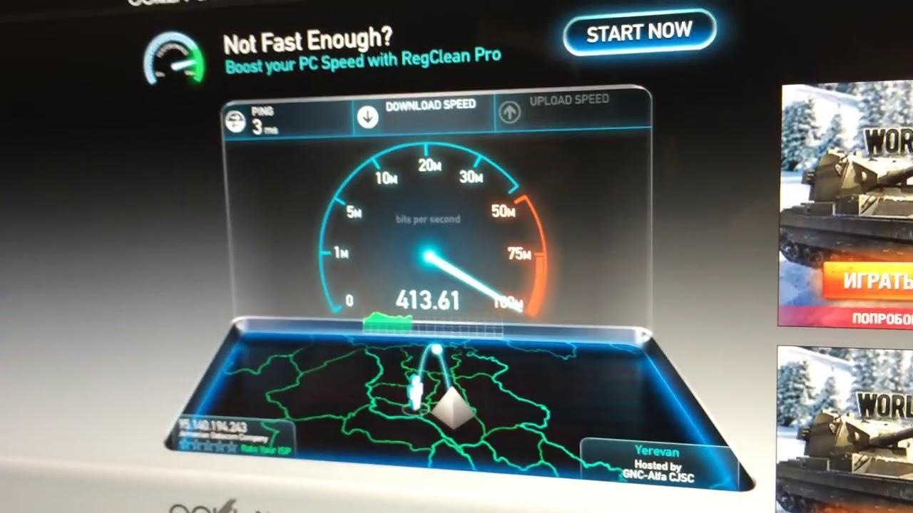 5G INTERNET SPEED TEST - YouTube