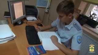 Новороссийск кража ноутбука в центральном районе