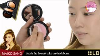 11 LB Gorgeous Blusher Thumbnail