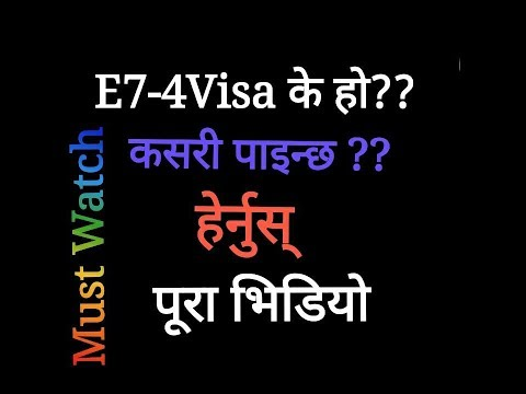 How to get E7-4 visa in korea_in nepali