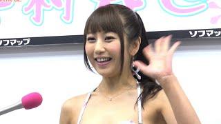 中村知世『おちせごと』発売記念イベント/2015.719 中村知世 動画 10