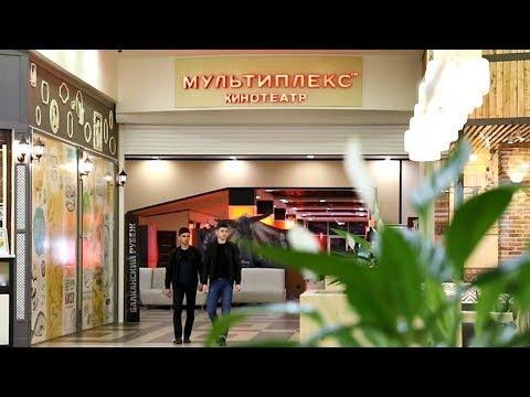 Кинотеатр «Мультиплекс» – лучшее место для отдыха в Симферополе