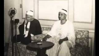 أروع مقطع للشيخ مصطفى اسماعيل لم أسمع له أروع منه