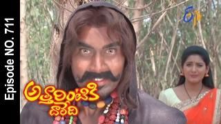 Attarintiki Daredi |15th February 2017  | Full Episode No 711| ETV Telugu