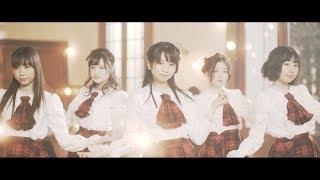 【公式】つりビット『不思議な旅はつづくのさ』MV Full ver.