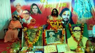 Pdt. Shridhar Shastri Bhagwat Katha
