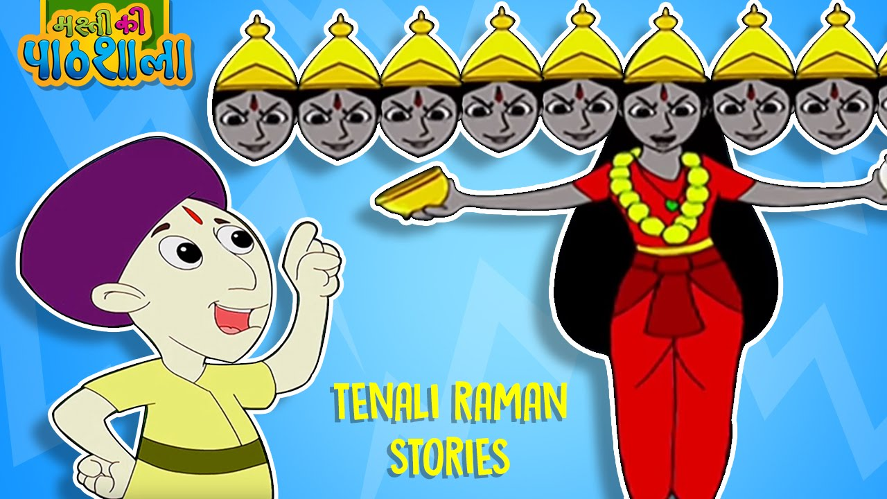 Tenali Raman Stories In Hindi | Short Stories | Cartoon For Kids | MastiKi  Paatshala