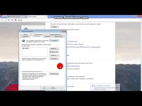 Как увеличить объем кеш памяти в браузере !