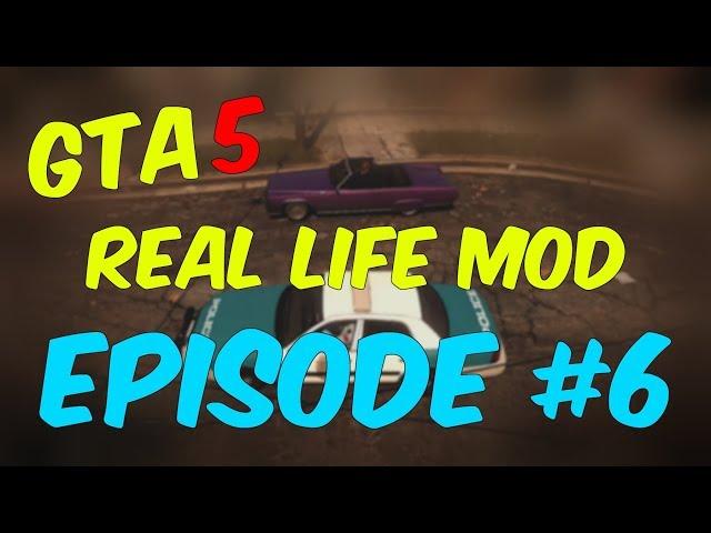 GTA 5 REAL LIFE MOD (LSPDFR) EPISODE #6 THE SHOOTOUT